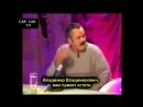 Кто хочет стать пенсионером Испанец играет и ржёт над вопросами