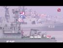 Парад ко Дню ВМФ во Владивостоке
