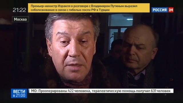 Новости на Россия 24 Конфликт в школе Шанс исчерпан но вопросы остались