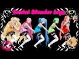 MMD TDA:Sentai Slender Legs