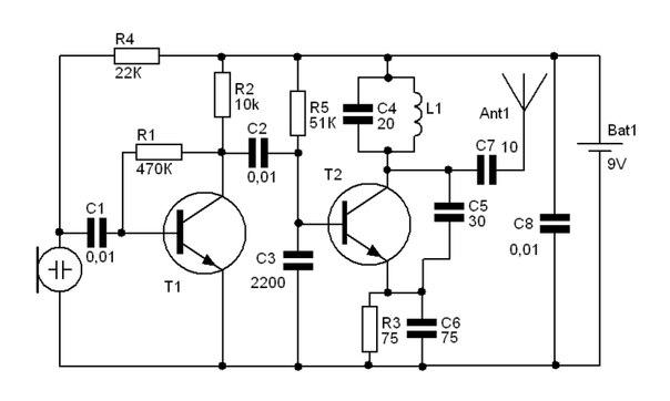 Транзистор Т1 любой SMD