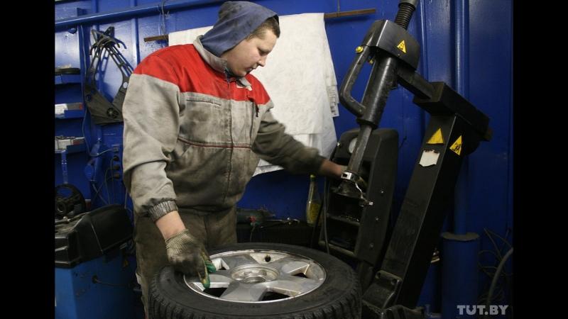 Германия. Зарплата работника шиномонтажа