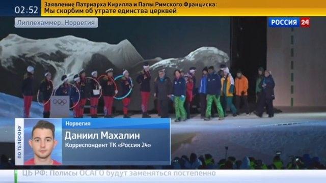 Новости на Россия 24 • Зимние олимпийские игры для детей стартовали в Лиллехаммере