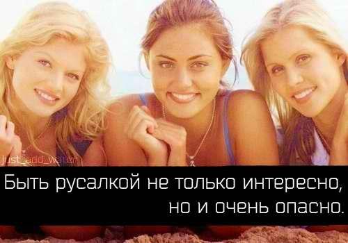 все про h2o просто добавь воды | ВКонтакте