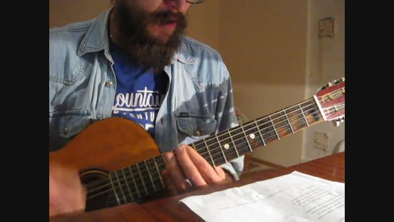 MVI_6121_ гитара. Гимн уржумских волонтёров (с вок)(полн)(Cm)