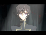 Code Geass Lelouch of the Rebellion УМРИТЕ