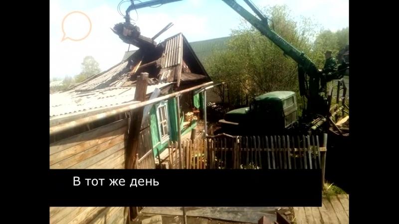 Сюжет дом на Чапаева где был взрыв сносят