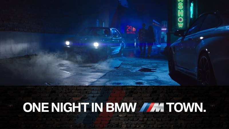 One Night in BMW M Town.