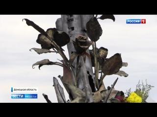 Захарченко хотят увековечить в метеорите