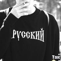 Валера Филатов, 11 января 1996, Харьков, id164818427