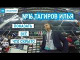 Спецпроект ТИ #16 / Спецвыпуск / Комментатор на матче Ак Барса / Кухня прямых трансляций КХЛ
