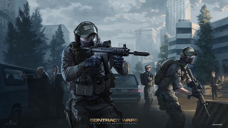 Contract Wars учимся скилу в гнилой игре
