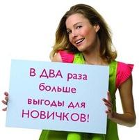 Кристина Жигалова, 19 марта 1983, Кез, id158969123