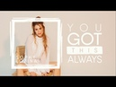 София Лозина / Sophi Lozina - You got this always