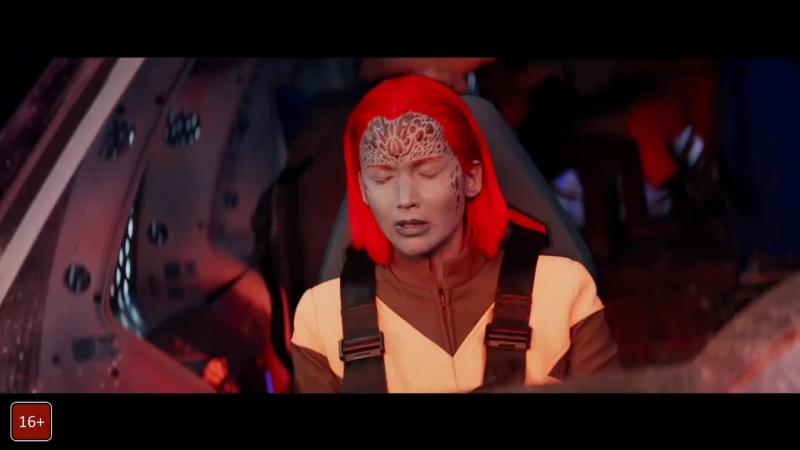 Люди Икс Тёмный Феникс — Русский трейлер (2019)