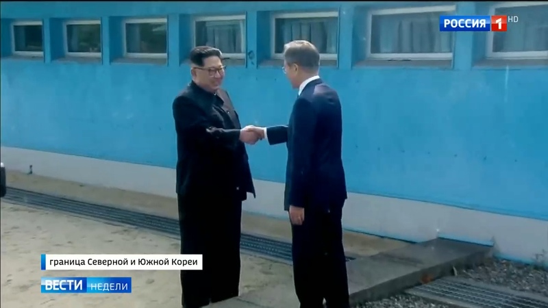 Вести недели. Эфир от 29.04.2018. Ким Чен Ын произвел в Южной Корее настоящий фурор