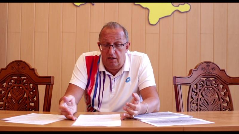 Звернення ректора ЗНТУ до колективу Запорізької державної інженерної академії