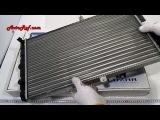 Радиатор охлаждения алюминиевый на ВАЗ 2110, 2111, 2112 инжектор, 2112-1301012-10, Лузар (Luzar)