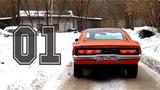 Dodge Charger (General Lee) на улицах Столицы!