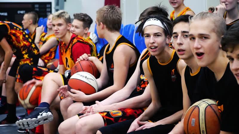 Зимний лагерь I-Basket Ершово