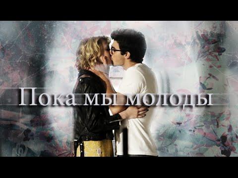Joe Stella |п о к а м ы м о л о д ы | Joella| Jonas brothers