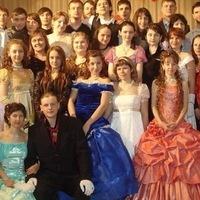 Балы православной молодёжи града Томского