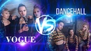 LeoBeatz- Rhythm Of The Night. Vogue vs Dancehall Choreo by Veronika Shakhray