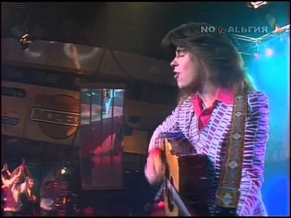 Женя Белоусов Вечерок (Новогодняя ночь, 1992)
