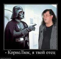 Антон Корнелюк