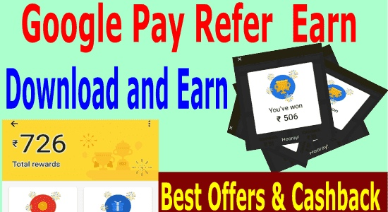 Google Pay App Refer and Earn Rs 1000 | ВКонтакте