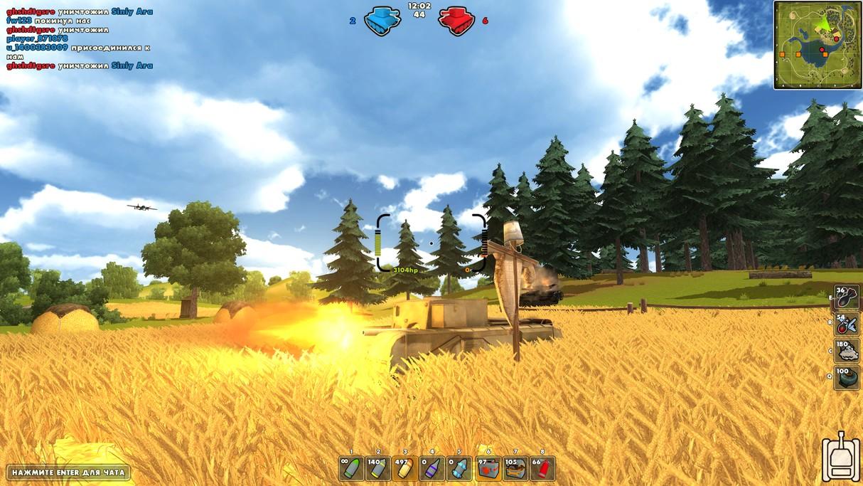 Играть танки герои 3d