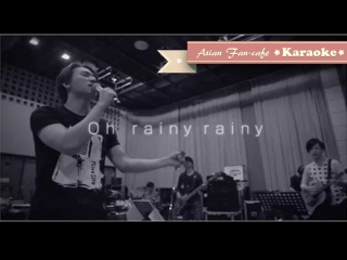 [КАРАОКЕ] D-LITE (Daesung) [BIGBANG] - RAINY RAINY рус. саб./ рус. суб [mv; rus_karaoke; rom; translation]