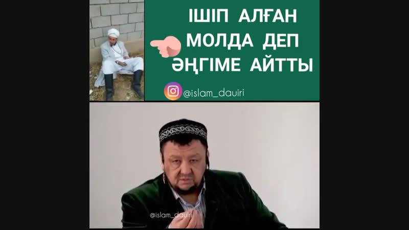 👤Абдуғаппар Сманов Ұстаз