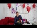 Игорь Ирхин поздравляет Марину Юн с Днем рожденья