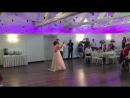 свадебный танец Александра и Александры