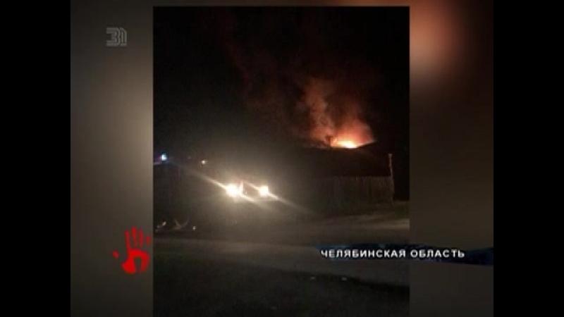 Пожар в Верхнем Уфалее закончился смертью хозяйки дома