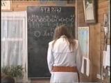 №4 Звёзды и Земли - Астрология (урок 1) Асгардское училище Нумерология и числа судьбы