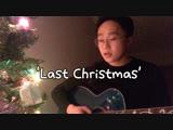 Wham! - Last Christmas (cover by EVGESHA)