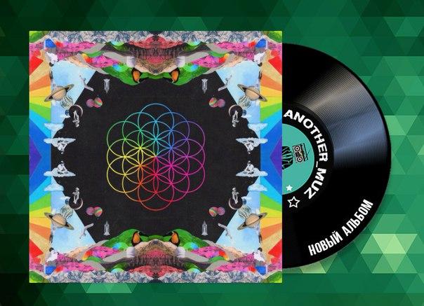 Исполнитель: Coldplay