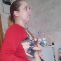 Кристина Мисоченко