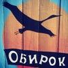 мистецький хутір Острів Обирок (арт хутор Остров