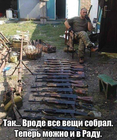 Четыре окружкома на Луганщине остаются проблемными, - МВД - Цензор.НЕТ 7860