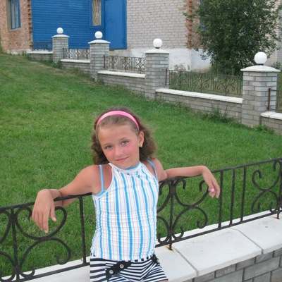 Карина Ляшенко, 10 февраля 1999, Комсомольское, id179799677