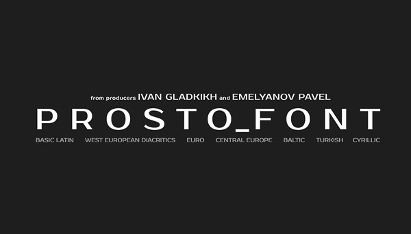 Download Prosto font (typeface)