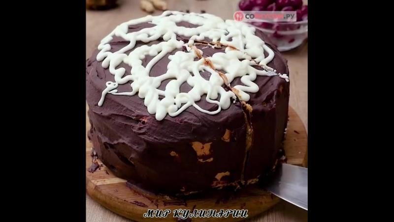 Торт с вишней и сгущенным молоком 🍒