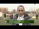 Козел про футбол: Надежда-Днепр — Звезда-БГУ
