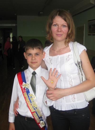 Лидия Арутюнян(здробилко), 20 декабря 1984, Москва, id140690355