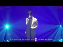 [RUS SUB] YOUNGJAE – SOLO STAGE @ 180721 B.A.P 2018 LIVE [LIMITED] IN SEOUL • D-1