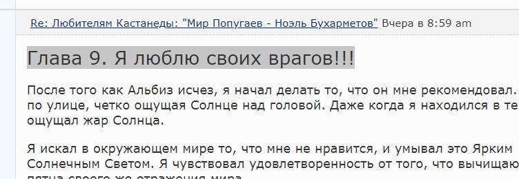 Как правильно оформить текст на сайте?  NTO_NkuO1Hk