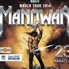 MANOWAR | 23.03 | СК Юбилейный